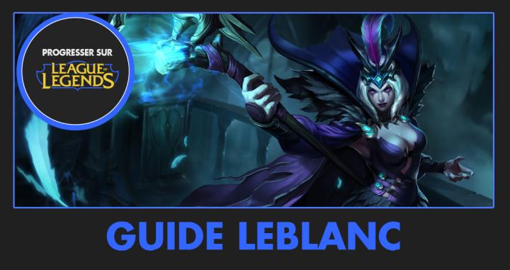 guide_lb